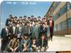 1989-ihl-mezun-arkadaslarim